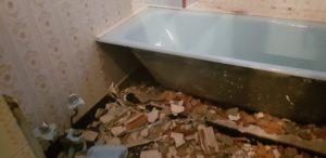 Plomodiern-rénovation-de-salle-de-bain-2-300x146